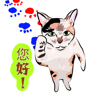有点怪猫 messages sticker-0