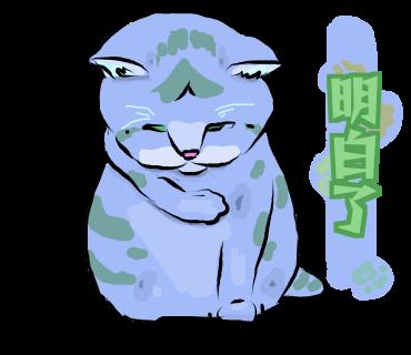 有点怪猫 messages sticker-11