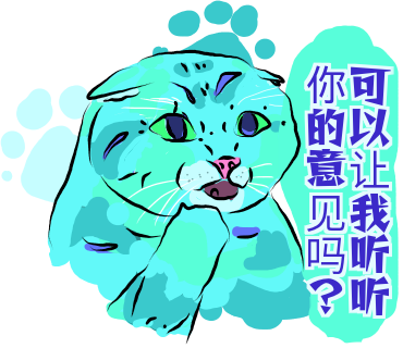 有点怪猫 messages sticker-10