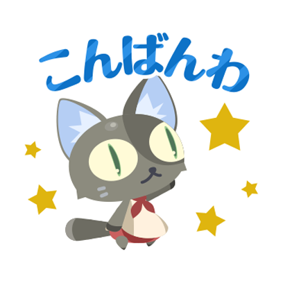 Cook Panic AR messages sticker-1
