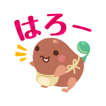 Cook Panic AR messages sticker-0