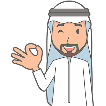 Muslimoji man messages sticker-0