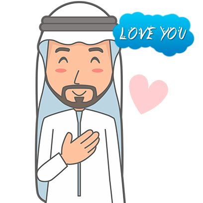 Muslimoji man messages sticker-9