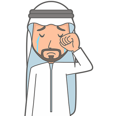 Muslimoji man messages sticker-3