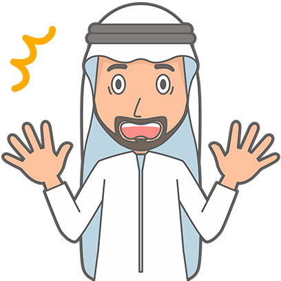 Muslimoji man messages sticker-6