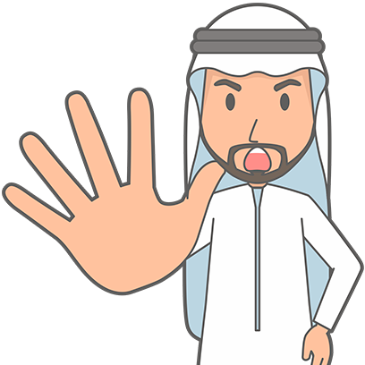 Muslimoji man messages sticker-11