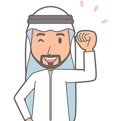Muslimoji man messages sticker-7