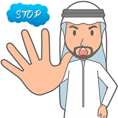Muslimoji man messages sticker-10