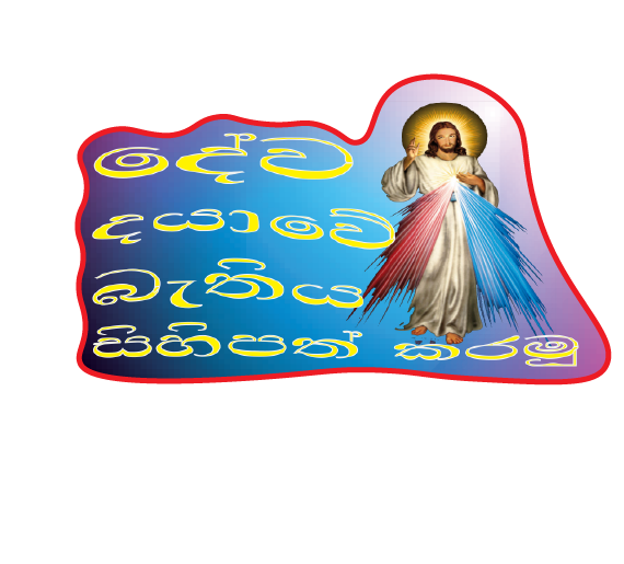 Missal Stickers messages sticker-4