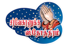 Missal Stickers messages sticker-3