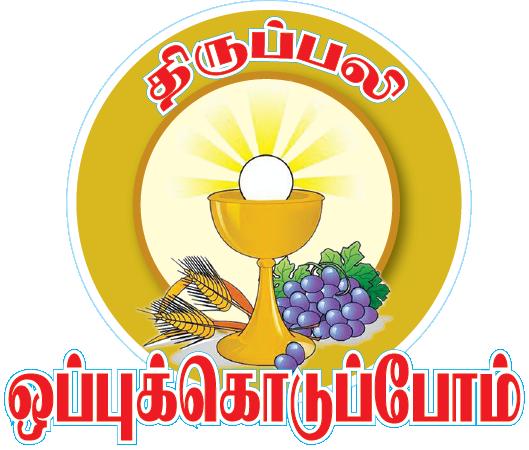 Missal Stickers messages sticker-7