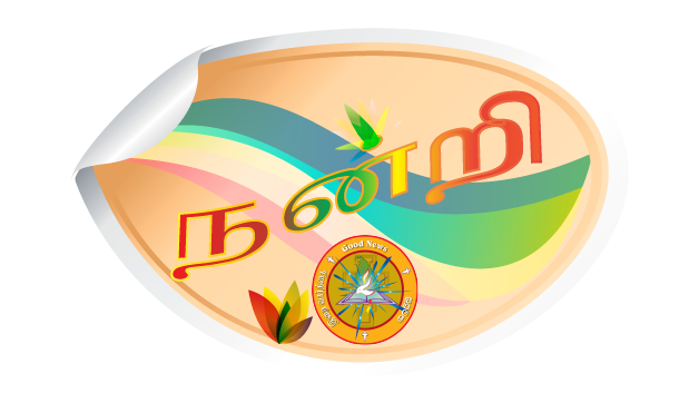 Missal Stickers messages sticker-6
