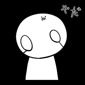 Sticker that conveys emotion violently messages sticker-2