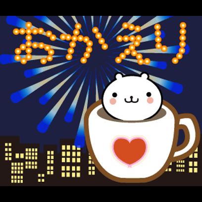動く 小賢しいちびクマ(花火) messages sticker-7