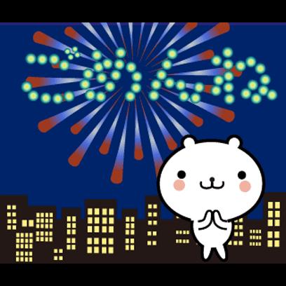 動く 小賢しいちびクマ(花火) messages sticker-5