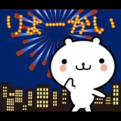 動く 小賢しいちびクマ(花火) messages sticker-1
