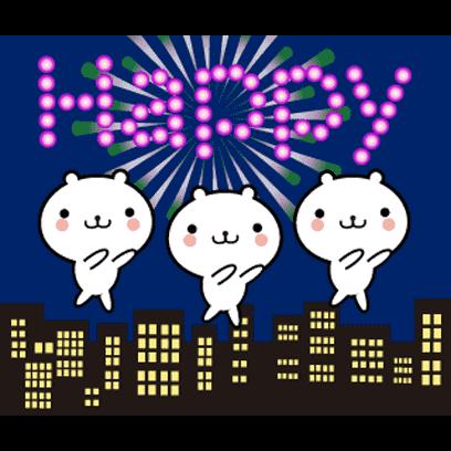動く 小賢しいちびクマ(花火) messages sticker-3