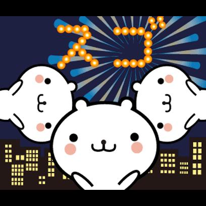 動く 小賢しいちびクマ(花火) messages sticker-9