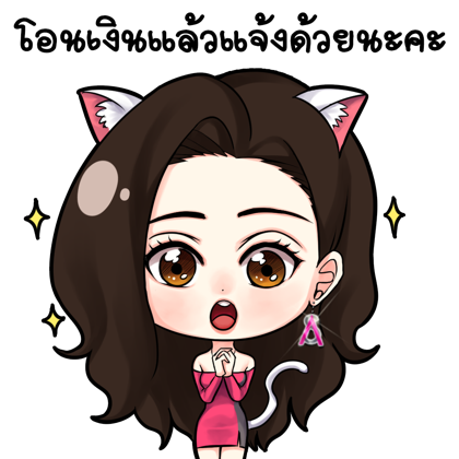 Nong Reena Beauty Guru messages sticker-7