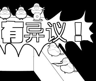 动画贴纸 小鸟 messages sticker-5