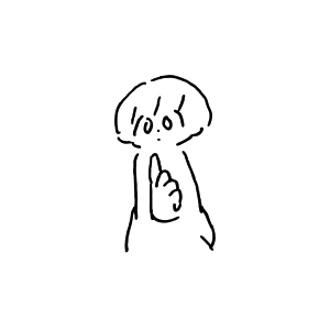 SRM glyph LT messages sticker-8