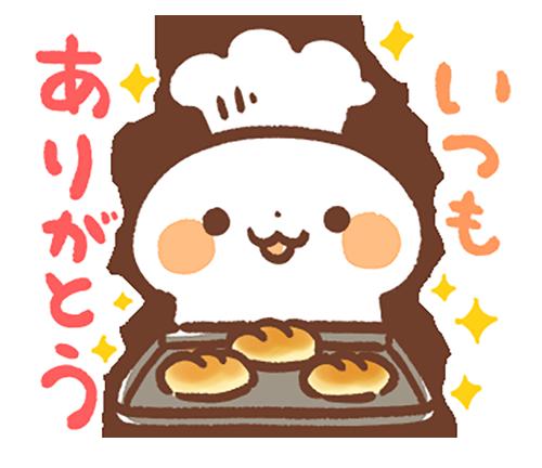 焼きたて!パンダ - きゃらきゃらマキアート messages sticker-3