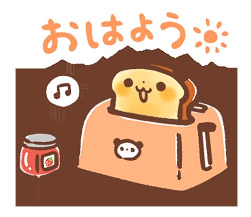 焼きたて!パンダ - きゃらきゃらマキアート messages sticker-6