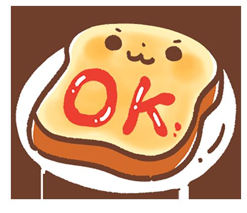 焼きたて!パンダ - きゃらきゃらマキアート messages sticker-0