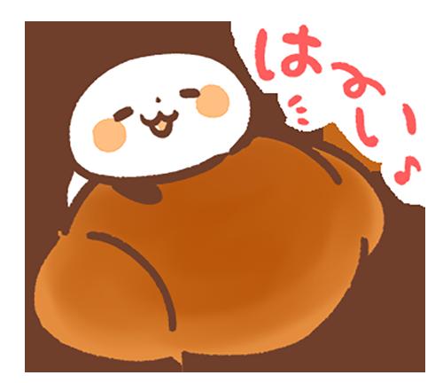 焼きたて!パンダ - きゃらきゃらマキアート messages sticker-9