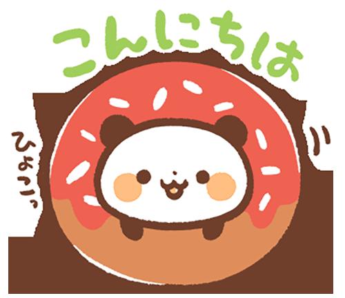 焼きたて!パンダ - きゃらきゃらマキアート messages sticker-7