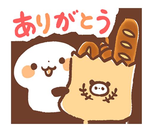 焼きたて!パンダ - きゃらきゃらマキアート messages sticker-2