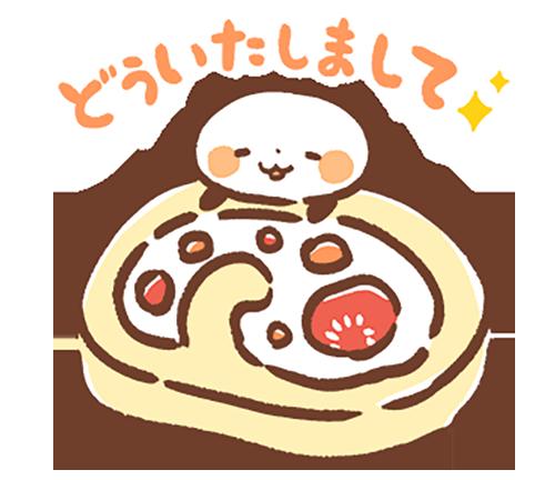 焼きたて!パンダ - きゃらきゃらマキアート messages sticker-5