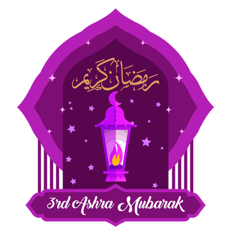 Muslim Greetings - Stickers messages sticker-2