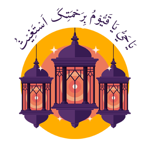 Muslim Greetings - Stickers messages sticker-6