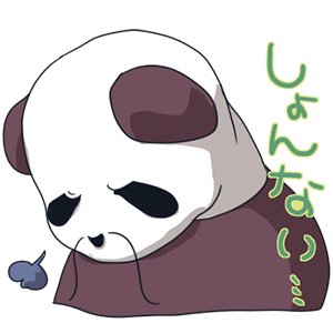Panda speaks Japanese dialect! messages sticker-1
