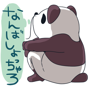 Panda speaks Japanese dialect! messages sticker-8