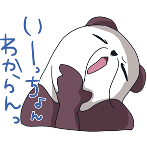 Panda speaks Japanese dialect! messages sticker-2