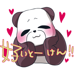 Panda speaks Japanese dialect! messages sticker-7