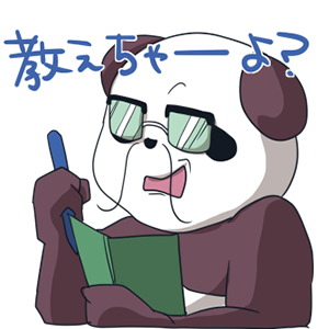 Panda speaks Japanese dialect! messages sticker-10