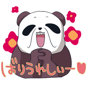 Panda speaks Japanese dialect! messages sticker-6
