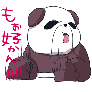 Panda speaks Japanese dialect! messages sticker-11