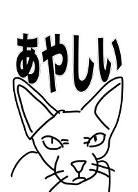 あにまるんるん for iMessege messages sticker-4