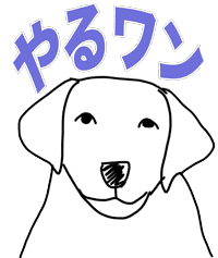 あにまるんるん for iMessege messages sticker-11