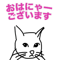 あにまるんるん for iMessege messages sticker-3