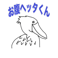 あにまるんるん for iMessege messages sticker-8