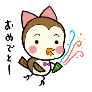 Kawaii Bird Japan messages sticker-2