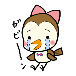 Kawaii Bird Japan messages sticker-6