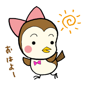 Kawaii Bird Japan messages sticker-0