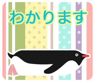 どうぶつのきもち messages sticker-11