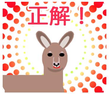 どうぶつのきもち messages sticker-10